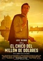 El chico del millón de dólares
