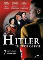Hitler: El reinado del mal