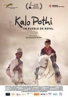 Kalo Pothi