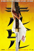 KILL BILL VOLUMEN 1